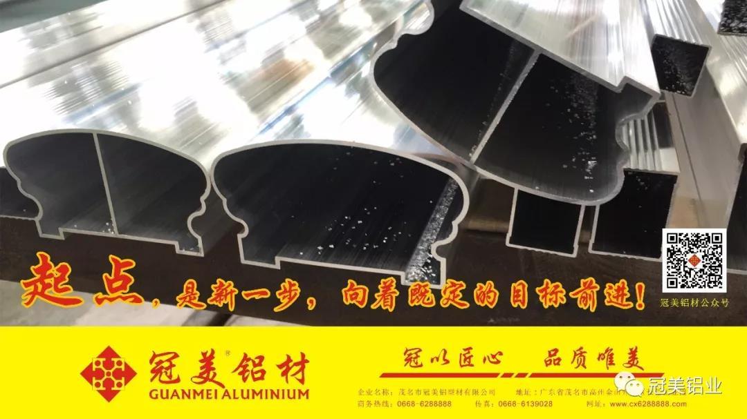 乐虎国际手机客户端App下载铝材3月正式试产!