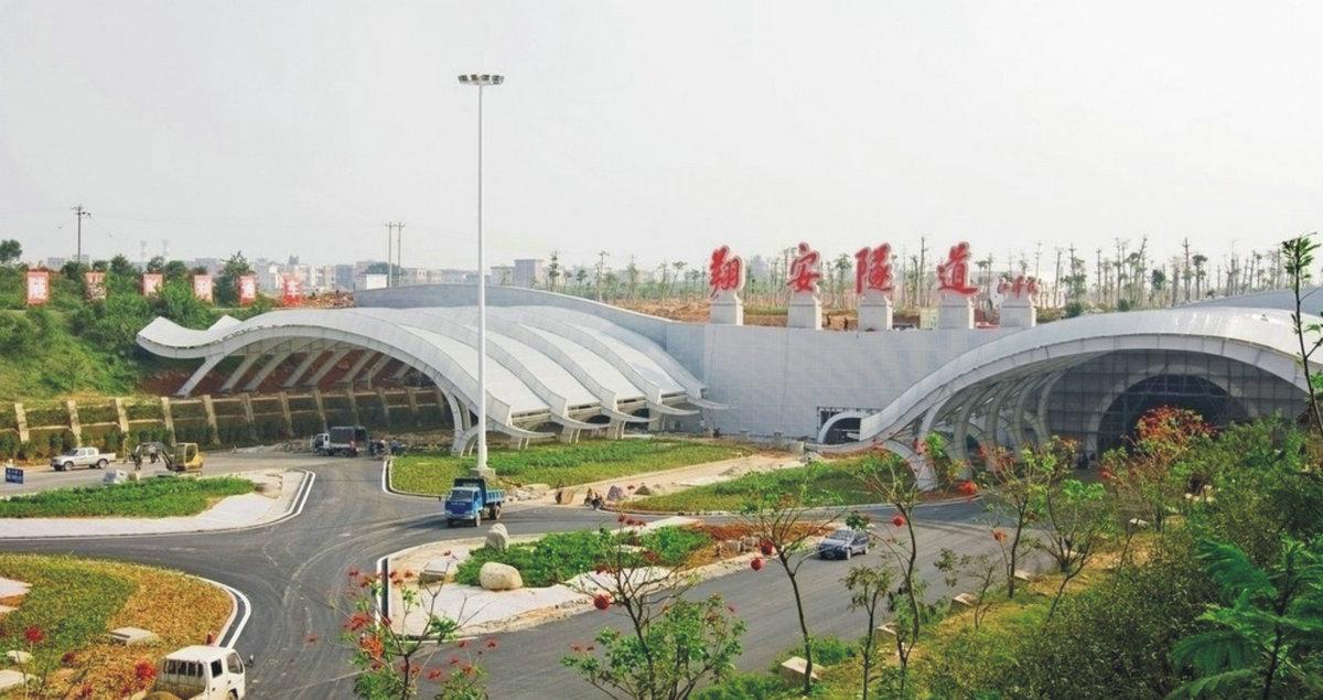 Xiangan Tunnel